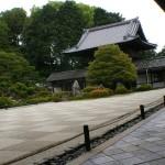 kyoto-epicenter-of-japans-cultural-heritage